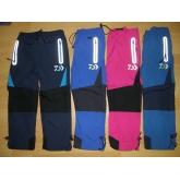 KUGO H-202 zateplené kalhoty podšité fleesem